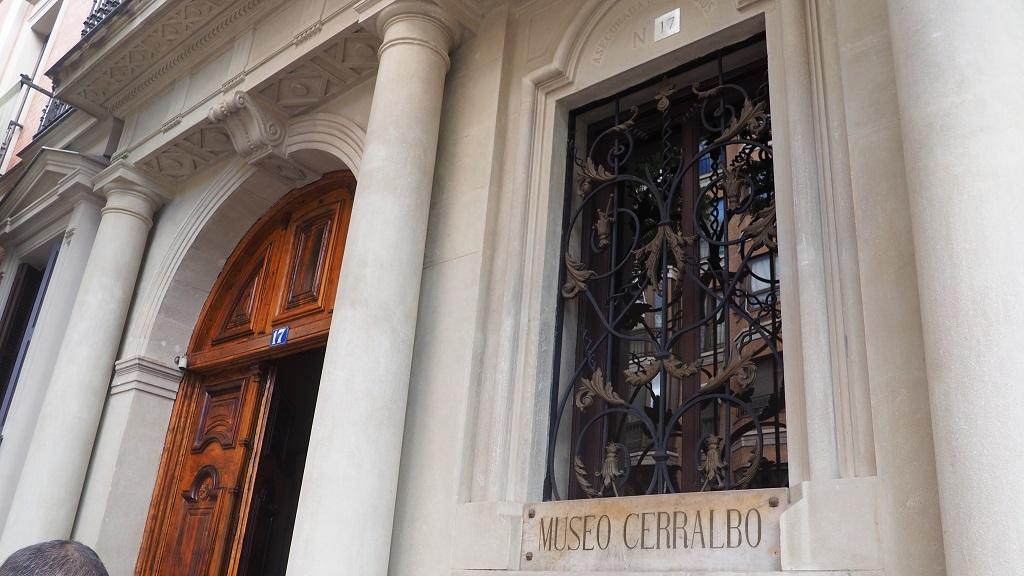 Entrada al Museo Cerralbo